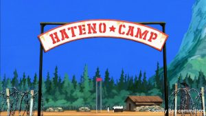 ハテノキャンプ